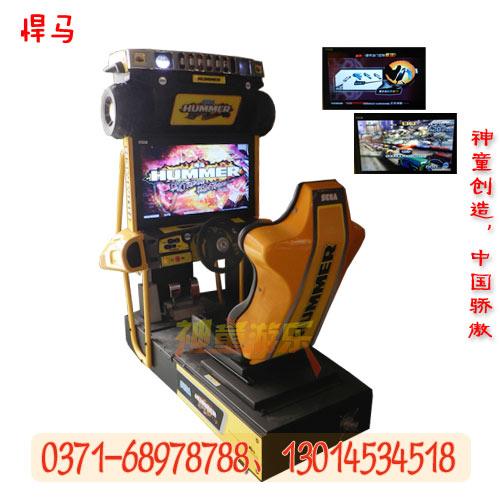 悍马赛车游戏机