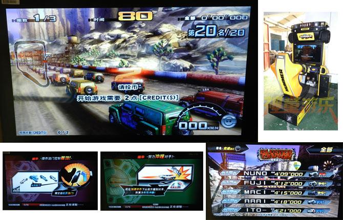 最新模拟赛车游戏机悍马赛车游戏场景