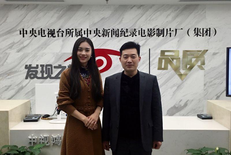 CCTV品质中国行-神童必威