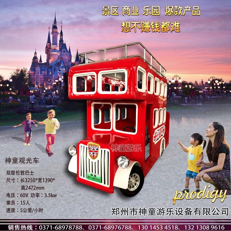 神童观光车 双层伦敦巴士