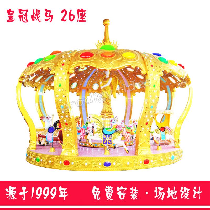 26座皇冠战马